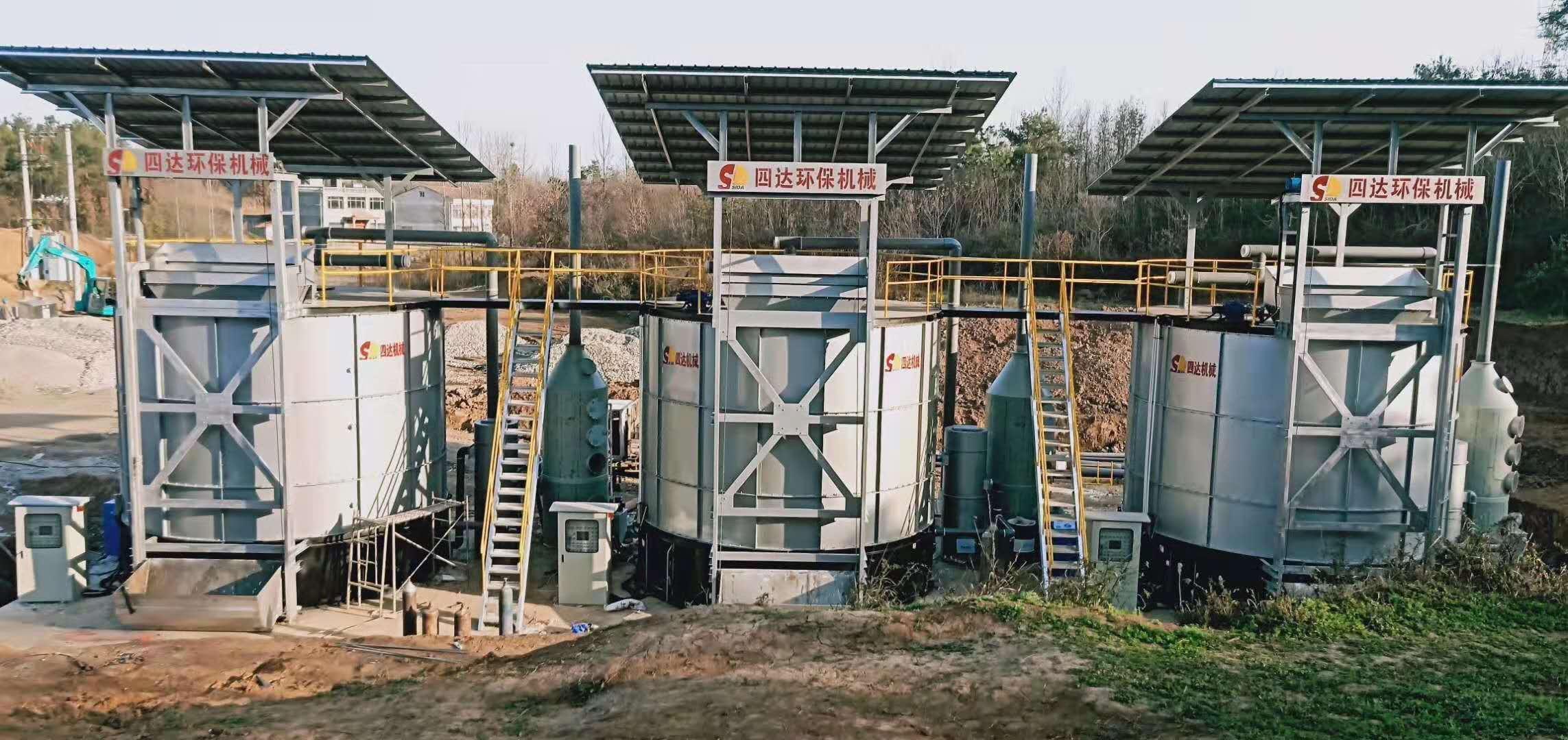 发酵罐SDFJG-120